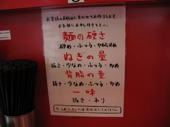 かいりき2.JPG