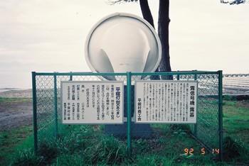 FH000041.JPG