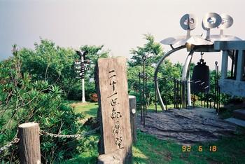 FH010031.JPG