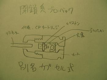 IMG_2220.JPG