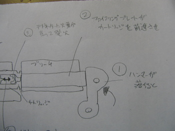 MG5.JPG
