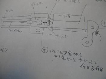 MG6.JPG