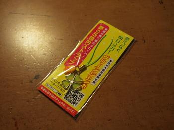 P2151008.JPG