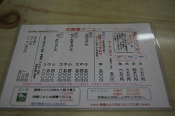 2010101718 006.jpg