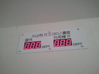 2012-03-26 12.10.14.jpg